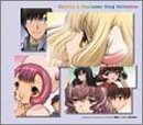 CHOBITS CHARACTER SONG COLLECTION