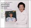 80-84 岩崎良美 CD-BOX ぼくらのベスト2                                                                                                                                                                                                                                                    <span class=