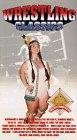 Wrestling Classics:Strangest Matches [VHS]