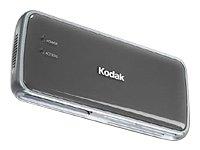 KODAK CARD READER DRIVERS FOR WINDOWS DOWNLOAD