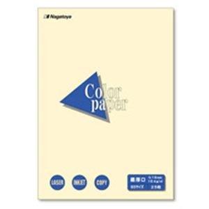 (業務用200セット) Nagatoya カラーペーパー/コピー用紙 〔B5/最厚口 25枚〕 両面印刷対応 レモン B075B2KYSP