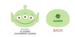 Awesome Contact Lenses (Chara contact lens case set Alien)