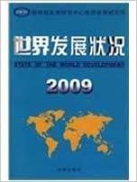 world development 2009