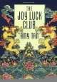 By Amy Tan The Joy Luck Club (First Edition)