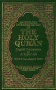 An English Interpretation of the Holy Quran with English Translation and Full Arabic Text (English and Arabic Edition)