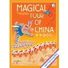 Magical Tour of China, Volume 2-Text, Shen, Chi-Kuo, 9629781514