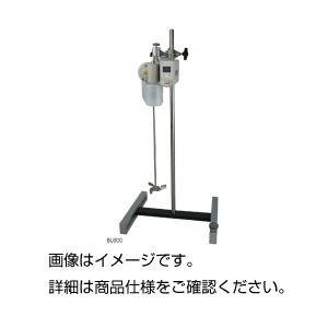 スリーワンモーター BL1200 ホビー エトセトラ 科学 研究 実験 汎用機器 14067381 [並行輸入品] B07L7R27RF