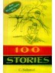 Paperback 100 Stories Book