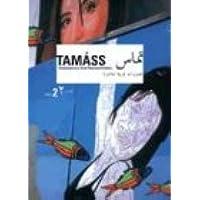 Tamss Contemporary Arab Representations: Cairo