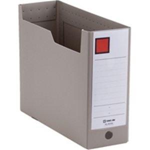 生活日用品 (業務用100セット) ファイルボックス 【A4/ヨコ型】 PP製 幅103mm 4633N グレー B074JXP8K5