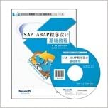 An sap consultant: sap abap-pdf display in custom container.
