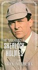 The Adventures of Sherlock Holmes - The Greek Interpreter [VHS]
