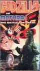 Godzilla 2-Pack - Godzilla & Mothra: Battle for Earth/Gozilla vs. King Ghidorah [VHS]