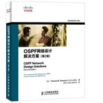 img - for OSPF Network Design Solutions (2nd Edition)(Chinese Edition) book / textbook / text book