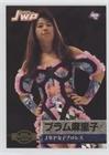 163 Plum - Plum Mariko (Trading Card) 1995 BBM Pro Wrestling - [Base] #163