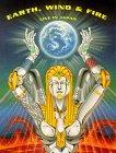 Earth Wind & Fire - Live in Japan by Geneon [Pioneer]