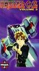 Orguss 02 Vol 3 [VHS]