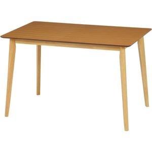 ダイニングテーブル/リビングテーブル 【ナチュラル】 幅120cm 木目調 『ジャーナル』【代引不可 B07C9652T9