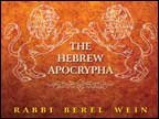 img - for The Hebrew Apocrypha book / textbook / text book