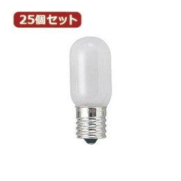 【まとめ 4セット】 YAZAWA 25個セット ナツメ球20Wホワイト口金E17 T201720WX25 B07KNSTCNL
