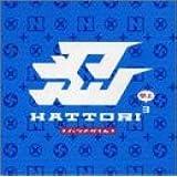 HATTORI3