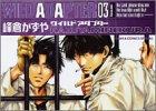 Wild Adapter Vol. 3 (Wild Adapter) (in Japanese)