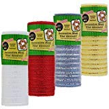 Crafters Square Decorative Christmas Holiday Sparkle Mesh - Pack of 4 ()