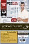 PACK AHORRO BÁSICO. Operario de servicios. Servicio de Salud de Castilla y León (SACYL) (Servicio De Salud De Castilla Y Leon)