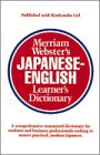 Merriam-Webster's Japanese-English Learner's Dictionary, Kenkyusha Ltd. Staff, 0877791643