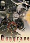 GUNGRAVE VOL.10 [DVD]