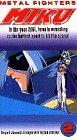 Metal Fighters Miku Vol 2 [VHS]