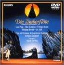 魔笛*歌劇 [DVD](サヴァリッシュ(ヴォルフガング)/モーツァルト/バイエルン国立歌劇場管弦楽団/バイエルン国立歌劇場合唱団)