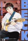 BECK(15) (KCデラックス 月刊少年マガジン)