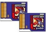 Japan Import Rockman Rockman EXE stream Battle chip random booster Lightning operation