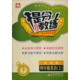 Read Online Put points Coach: fourth grade English (Hebei Education Edition 2014 autumn)(Chinese Edition) pdf epub