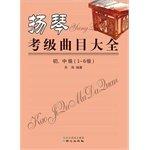 Download Grading dulcimer Index tracks the beginning. intermediate (1-6)(Chinese Edition) pdf