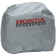 Engine Generator Cover - 3