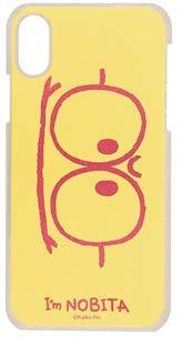 ff091c92c9 Amazon | ドラえもん I'm Doraemon iPhone XS/X用 ブルー ゴールドラメ ...