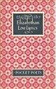 img - for Elizabethan Love Lyrics book / textbook / text book