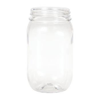 Rustic Wedding Plastic 16oz Mason Jar Favors (Mason Jar Party Favors compare prices)