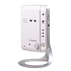 100%の保証 ソリッドカメラ Viewla 双方向音声機能付100万画素IPカメラ Viewla IPC-06HD IPC-06HD IPC-06HD B01JAQ3FR4 B01JAQ3FR4, 都城市:dc12ee9a --- a0267596.xsph.ru