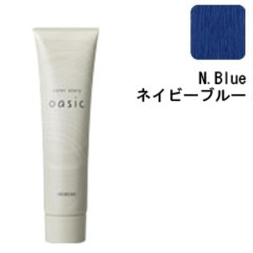 り性交混雑【アリミノ】カラーストーリー オアシック N.Blue (ネイビーブルー) 150g