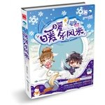We did not live up to the love (Guoneishoubu campus novel involving youth care of autistic children. after 30 months of creation. senior editor of industry acclaim. Feelings of psychological experts preface pour recommended. Hands...(Chinese Edition) PDF Text fb2 book