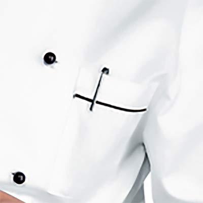 Giacca Cuoco Mezza Manica Ricamata Isacco con Nome Personalizzabile Online Modello Alicante Bianca Profili Neri Isacco