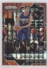 Dragan Bender (Basketball Card) 2016-17 Panini Prizm Mosaic - [Base] - Red #26
