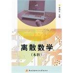 Discrete Mathematics (undergraduate) pdf epub