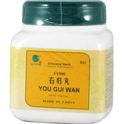 You Gui Wan - Restore Right Kidney Combination, 100gm,(E-Fong)