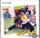 [CD]偉大な遺産(韓国盤)