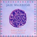 Great Kings of Israel in Dub by Various Artists (2000-09-19)