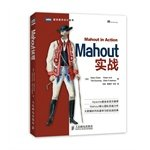 img - for Mahout combat(Chinese Edition) book / textbook / text book